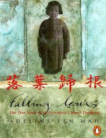 Falling Leaves - Cassette by Adeline Yen Mah