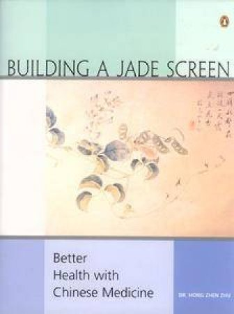 Building A Jade Screen by Dr. Hong Zhen Zhu