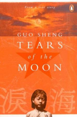 Tears Of The Moon by Guo Sheng