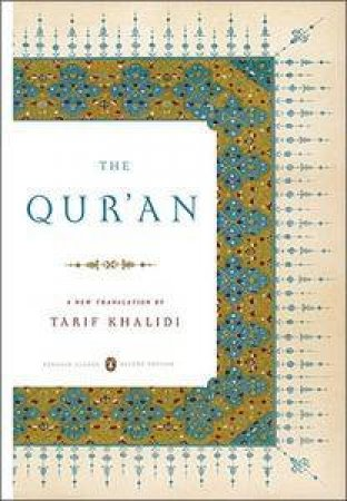The Qur'an by Various