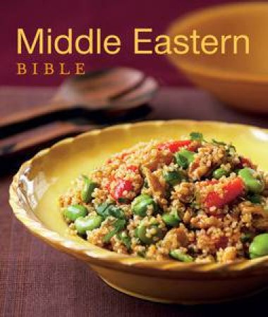 Middle Eastern Bible by Various