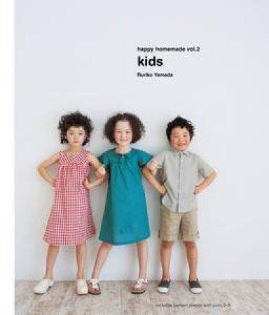 Kids by Ruriko Yamada