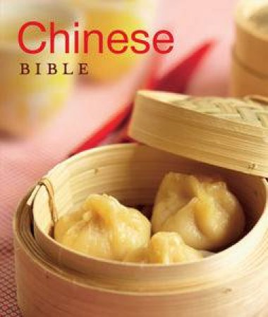 Chinese Bible by Various