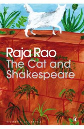 The Cat and Shakespeare by Raja Rao