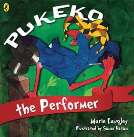 Pukeko The Performer by Marie Langley