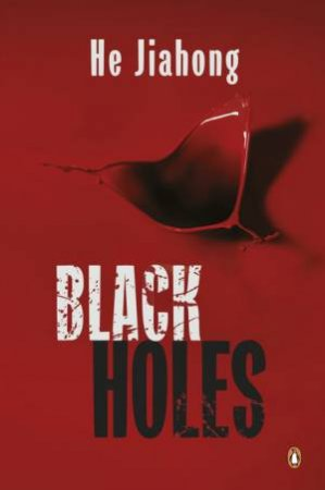 Black Holes by He Jiahong