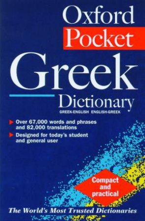 The Pocket Oxford Greek Dictionary by J  T  Pring - 9780198603276 - QBD  Books