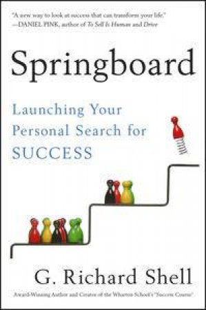 Springboard by Richard Shell