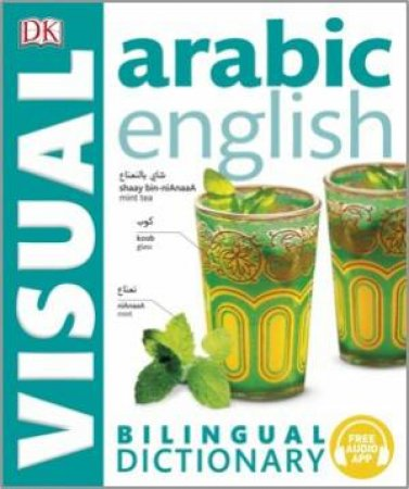 Arabic English: Bilingual Visual Dictionary