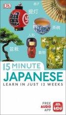15Minute Japanese