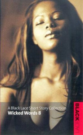 A Black Lace Short Story Collection by Various