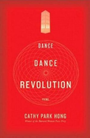 Dance Dance Revolution: Poems by Cathy Park Hong