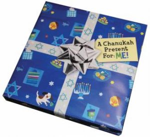 Chanukah Present For Me! by Jill McDonald