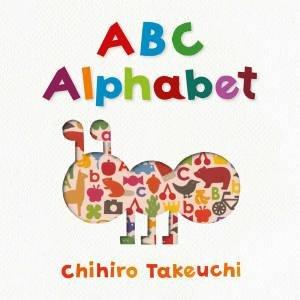ABC Alphabet by Chihiro Takeuchi