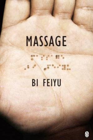 Massage by Bi Feiyu