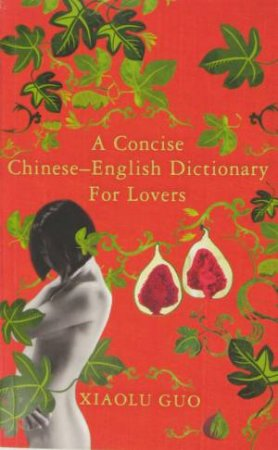 A Consise Chinese-English Dictionary For Lovers by Xiaolu Guo