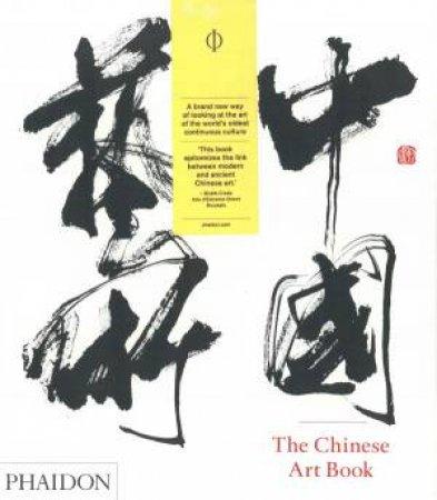 The Chinese Art Book by Colin Mackenzie & Keith Pratt