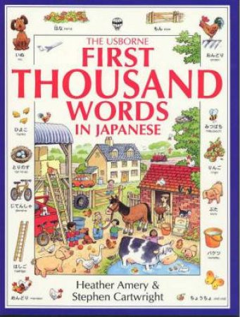 The Usborne First Thousand Words In Japanese by Heather Amery