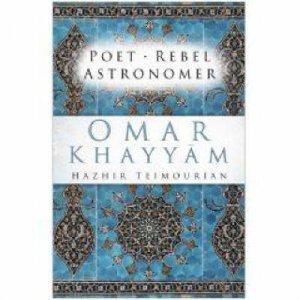 Omar Khayyam by Hazir Teimourian