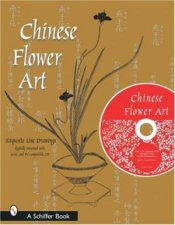 Chinese Flower Art Line Drawings with CD