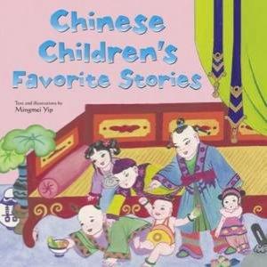 Chinese Children's Favourite Stories