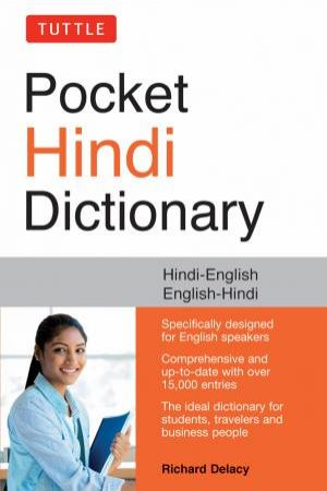 Tuttle Pocket Hindi Dictionary by Richard Delacy