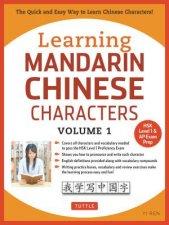 Learning Mandarin Chinese Characters: Vol. 01 by Yi Ren