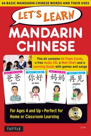 Let's Learn Mandarin Chinese by Li Yu