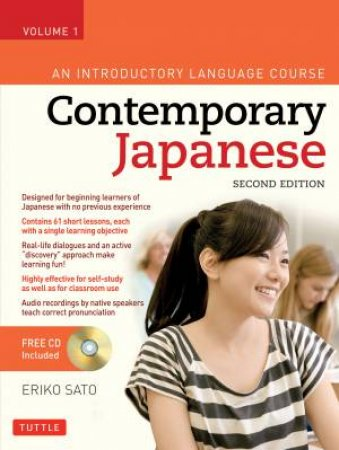 An Introductory Language Course - 2nd Ed