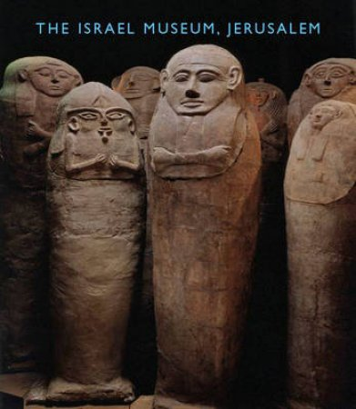 Israel Museum,Jerusalem by No Author Provided