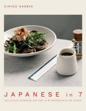 Cooking Japanese At Home