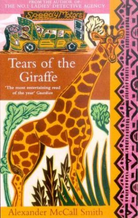 Tears Of The Giraffe CD by Alexander McCall Smith