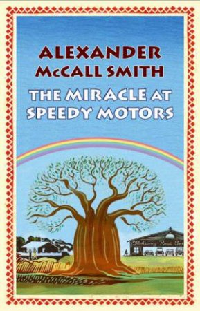 The Miracle At Speedy Motors CD by Alexander McCall Smith