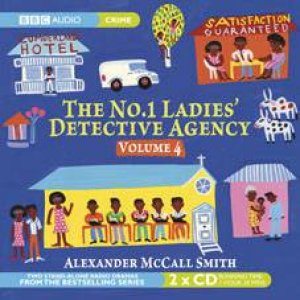 2 CD's by Alexander McCall Smith