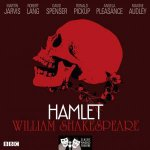 Hamlet 3180
