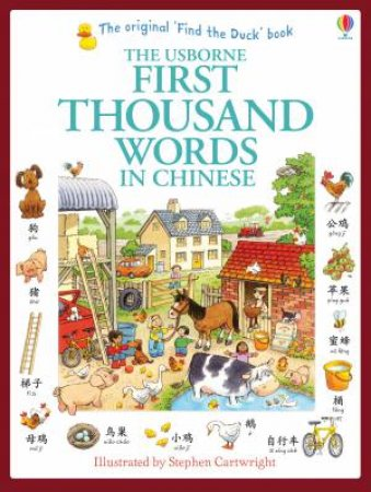 The Usborne First Thousand Words in Chinese