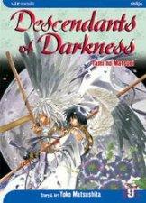 Descendants Of Darkness 09