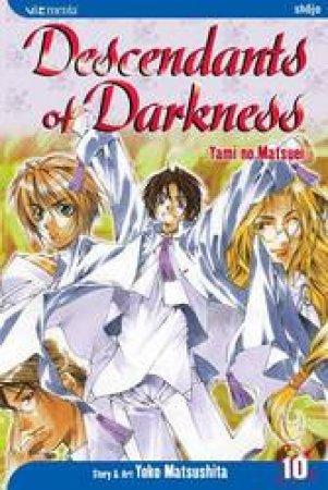 Descendants Of Darkness 10 by Yoko Matsushita