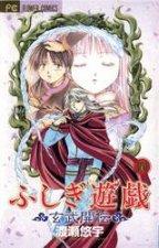 Fushigi Yugi Genbu Kaiden 04