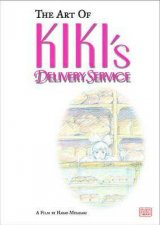 The Art Of Kikis Delivery Service