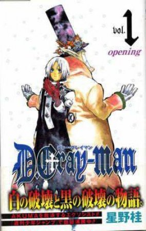 D.Gray-Man 01 by Katsura Hoshino