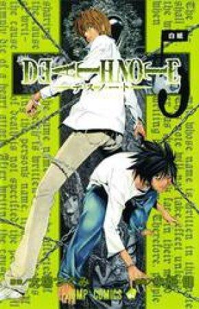 Death Note 05 by Tsugumi Ohba & Takeshi Obata