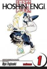 Hoshin Engi 01