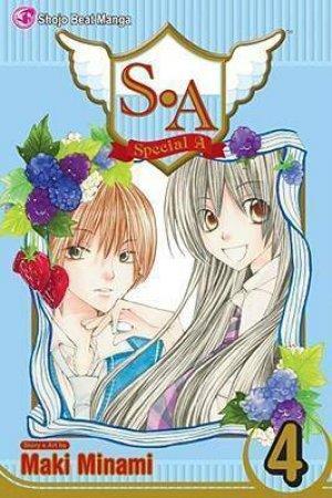 S. A 04 by Maki Minami