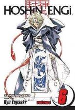 Hoshin Engi 06