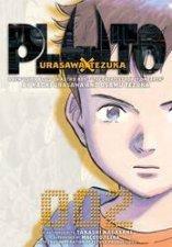 Pluto 2 Urasawa X Tezuka 02