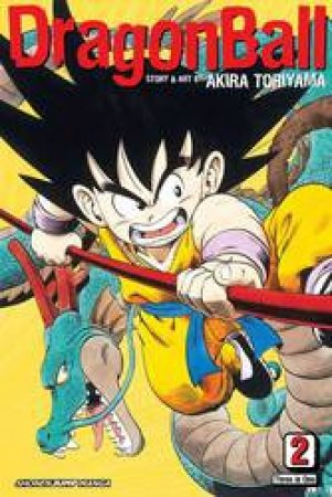 Dragon Ball (3-in-1 Edition) 02 (VIZBIG Edition) by Akira Toriyama