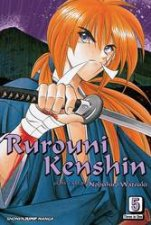 Rurouni Kenshin VIZBIG Edition 05
