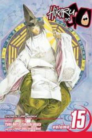 Hikaru no Go 15 by Yumi Hotta