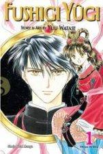 Fushigi Ygi VIZBIG Edition 01